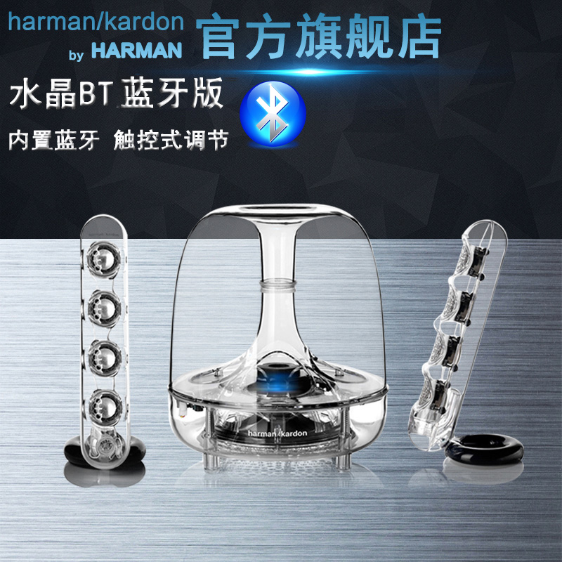 Hamankarton Bluetooth speaker Soundsticks Wireless Wireless Crystal Home Music Transparency