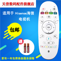 The remote control from the best shopping agent yoycart com