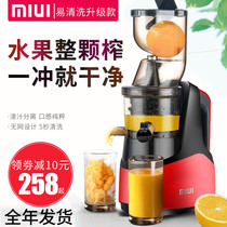 Juicer household fruit automatic small fruit and vegetable commercial residue juice separation multi-function juicer fried juice machine