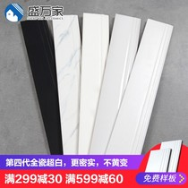 Sheng Wan family white kick line tile modern simple living room foot line American Nordic Black