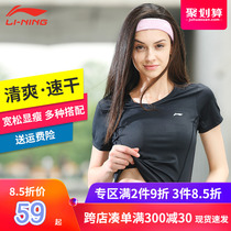 Li Ning sports short-sleeved quick-drying t-shirt womens loose-fitting quick-drying suit summer running clothes large size fitness top