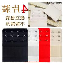Connecting buckle buckle buckle buckle bra back buckle underwear buckle extension belt connection with underwear lengthened breasted