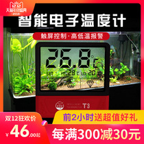 Fish Tank Synchronous Thermometer high precision electronic digital display liquid crystal water meter aquarium led fish Thermometer