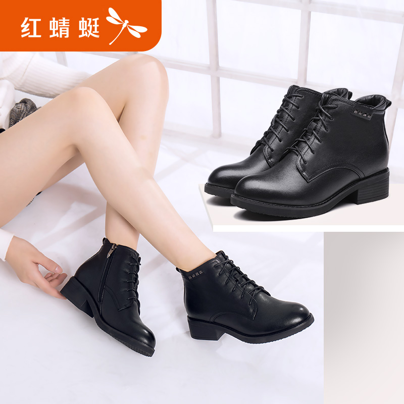 Red 蜻蜓 women's shoes winter round head thick with leather plus velvet ankle boots fashion casual with Martin boots lace women's boots