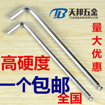 Extended ball head Allen wrench L-type hexagonal edge 6 square nickel plated 2 2 5 3 4 5 6 7 8 10 12mm