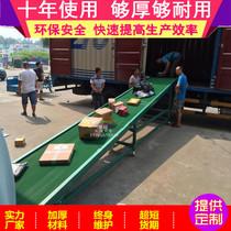 Loading and unloading artifact Conveyor belt Conveyor belt lifting climbing machine Assembly line Logistics express sorting line conveyor