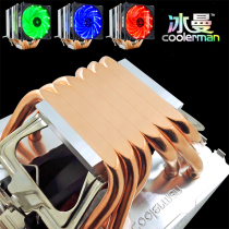 Iceman 6 heat pipe CPU radiator 1151 air-cooled 2011 mute 1155AMD desktop computer CPU fan i5