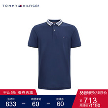 TOMMY HILFIGER men's 2020 spring cotton all-match casual short-sleeved POLO shirt MW0MW13468