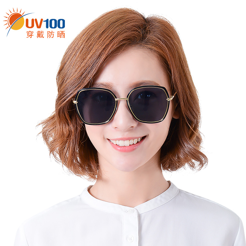 Ultraviolet 100 sunscreen sunglasses Women's sunglasses Ultraviolet-proof driving glasses New Toad Mirror 91388