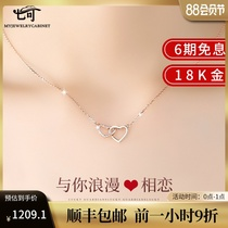 18k gold necklace female light luxury niche diamond pendant Rose gold color gold Valentines Day Tanabata gift to girlfriend