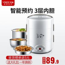 Youyi electric box insulation plug-in automatic heating food artifact steamed rice office workers hot portable cooking rice