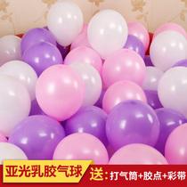 气球批发装饰100个装汽结婚庆婚房儿童周岁生日场景佈置卡通加厚