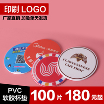 Cup Mat custom logo Soft Rubber cup pad printing pattern Advertising Silicone cup pad custom printing QR code
