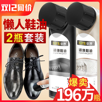 Liquid shoe polish men and women black colorless leather shoes maintenance Care Oil Shoeshine Oracle Brush SET general Cleaning