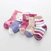 Princess girls ages 1-3 socks
