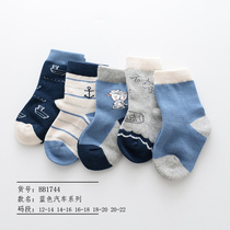 Man Po infant toddler children spring cotton children socks