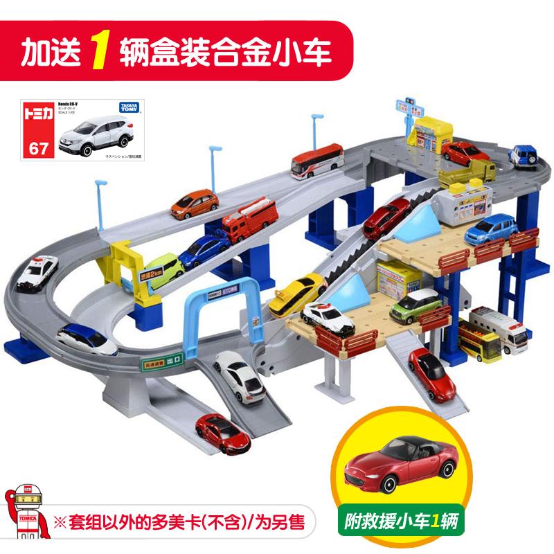 Japan TOMY Domica alloy car electric track set Li variable speed highway 399322CN