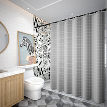 Nordic shower curtain Set free punching bathroom partition high-grade waterproof thickened mildew bathroom curtain cord