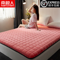 Antarctic mattress padded bedding mattress padded mattress 1 5m1 8 mat double home rental dedicated 120