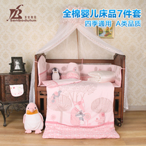 Sheng baodu Lun baby childrens bedding set cotton quilt bed pillow seven sets of washable bedding