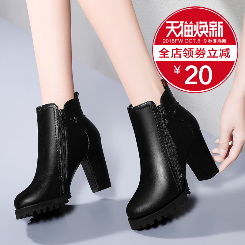 Autumn Martin boots 2018 new women's shoes spring and autumn single boots British women's boots thick with ankle boots fashion high-heeled bare boots