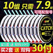 Комплект лески полный комплект основной линии подлинная привязанная рыбалка готовая линия комплект карася стол рыболовные принадлежности рыболовные снасти