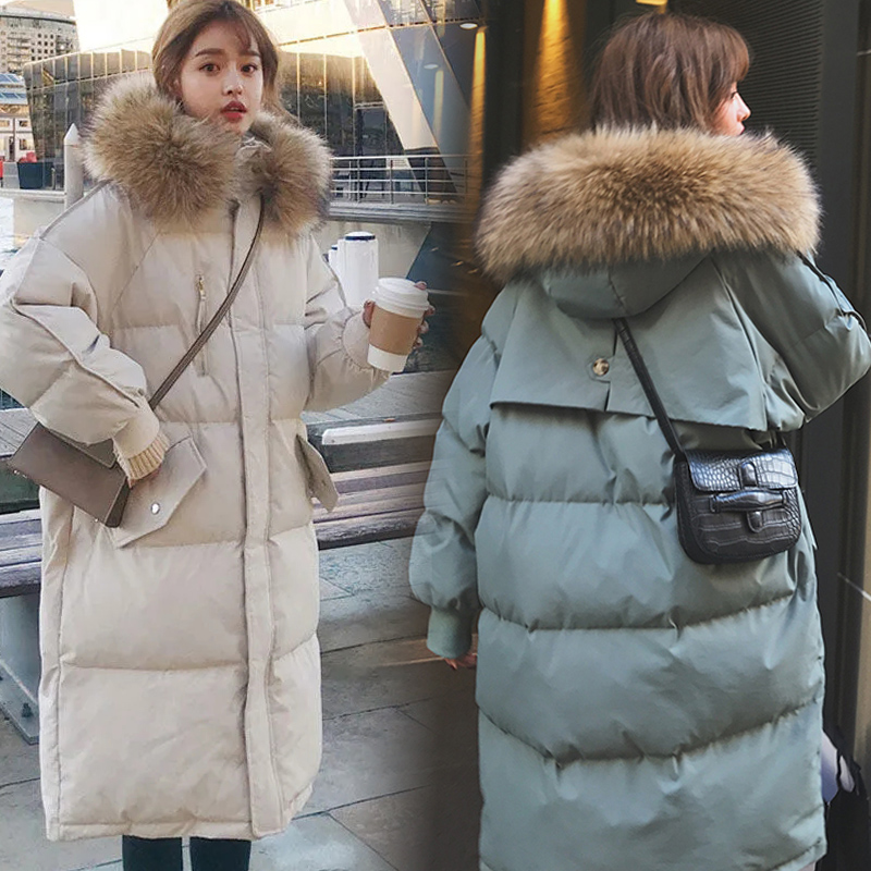 Pregnant women down jacket cotton clothing late winter pregnancy Korean version of loose cotton coat autumn and winter coat outside wearing a pregnant woman thick coat
