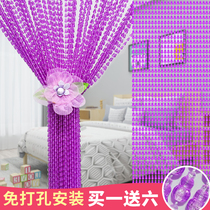 Pearl curtain curtain feng shui gourd plastic imitation crystal curtain decoration cut off the bedroom bathroom anti-mosquito fly curtain