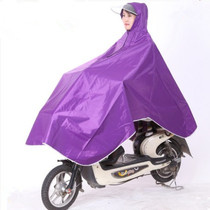 Paradise adult thickened oxford cloth raincoat small electric car battery car men and women double single poncho