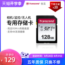 Genesis SD card 128G high-speed storage single-eye micro-single-eye camera camera memory card SDXC 4K camera UHS-I U3