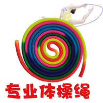 3m artistic gymnastics rope dance examination professional with prop rhythmic exercise dazzling gymnastics rope nylon childrens skipping rope exercises