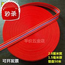 Car pull rope u truck brake rope tied with tight rope Mazza hand-woven A belt flat belt red rope