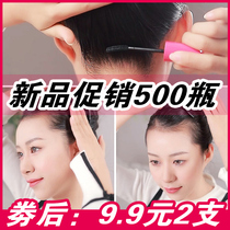 Small broken hair artifact fixed non-greasy refreshing anti-frizzy hair Finishing Cream children men and women stereotypes hair wax stick