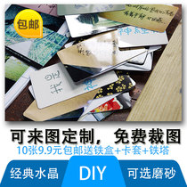 Card stickers To customize the DIY custom wholesale custom Bank Public transport students rice pet Crystal Card sticker
