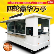 Snack cart cart stall multi-function dining car Electric four-wheeled barbecue fried fast food vending gourmet breakfast RV