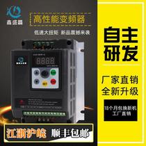 变频器0.75-1.5-2.2-4-5.5-7.5KW11单相220v转三相380V电机调速器