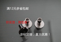 Half-hollow rivets from the best taobao agent yoycart com