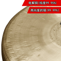 Wuhan East sound flat Bottom Gong ring bronze instrument Gong Heng Gong high side gongs and drums Taoist gong roll edge Big Small and medium gong