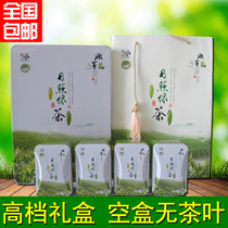 New Tea Gift Box for Green Tea 2019 High-grade Iron Box, Empty Box, Half Kind Gift Deluxe Packaging