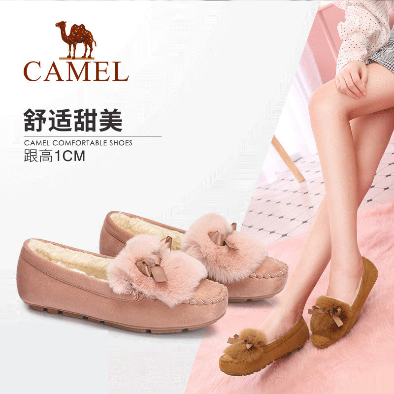 Camel women's shoes 2018 winter new fashion casual peas shoes women's flat shoes comfortable warm shoes