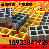 FRP car wash room 4s shop grille drain ground mesh cover board grid tree Grate Tree Pool Protection Tree Grille Board
