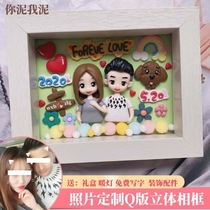 (You mud me mud ten years old shop) soft pottery Q version of the puppet real person custom diy photo frame birthday wedding gift