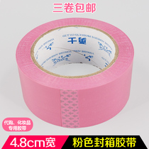 Pink tape 4.8cm Wide cute powder color transparent tape with pink tape colored seal box Packaging adhesive paper