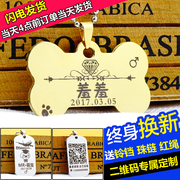 The pet dog brand identity card Dog Custom Custom Tag Teddy lettering cat dog collar Golden Bell