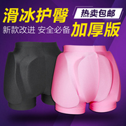Figure skating hip pants children anti fall trousers adult men and women skating ski wear roller protection hip sports protective gear