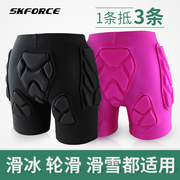 Figure skating diaper multifunction diaper pants thick ski fall pants of adult men and women children's roller gear