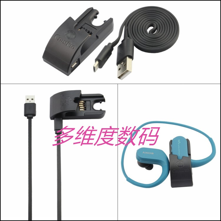 Sony/Sony NW-WS414 Bluetooth Headset 625 Charger NW-WS413 Charging Seat 623 Charging Clamp