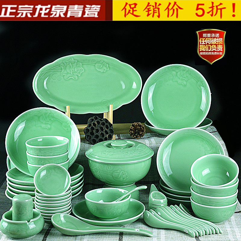 Longquan celadon bowl, dish, China tableware, rice bowl, ceramics, Jingdezhen bone china, Chinese-style household gift set