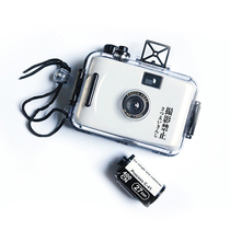 Lomo Diving film Dummy camera INS prop package waterproof built-in color film to replace the new