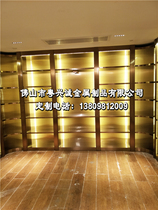 Country Garden Headquarters constant temperature and humidity stainless steel wine cabinet wine cellar custom stainless steel red wine frame design and installation processing